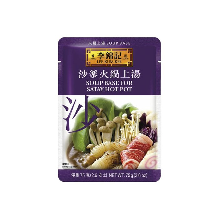 Suppengewürz für Hot Pot - Lee Kum kee 75g